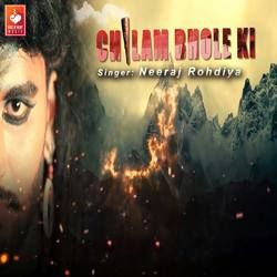 Chilam Bhole Ki songs