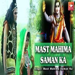 Mast Mahima Saman Ka songs