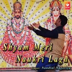 Shyam Meri Naukri Laga songs