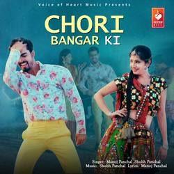 Chori Bangar Ki songs