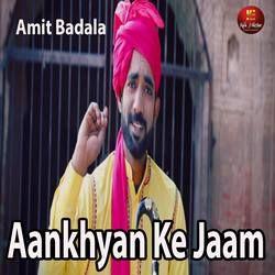 Aankhyan Ke Jaam songs