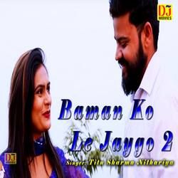Baman Ko Le Jaygo 2 songs