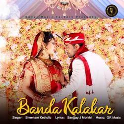 Banda Kalakar songs