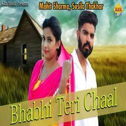 Bhabhi Teri Chaal
