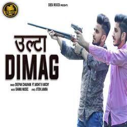 Ulta Dimag songs