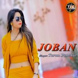 Joban songs