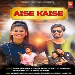 Aise Kaise songs