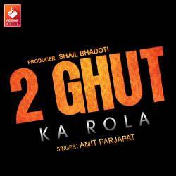 2 Ghut Ka Rola songs