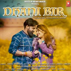 Dhani Bir songs