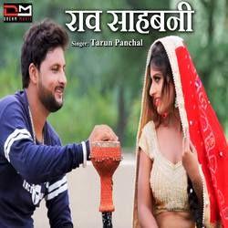 Rao Shabani songs