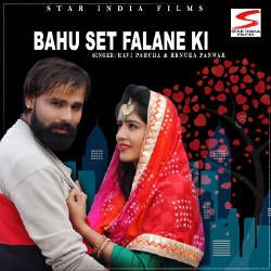Bahu Set Falane Ki songs