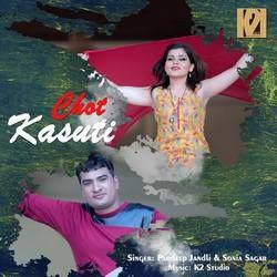 Chot Kasuti songs