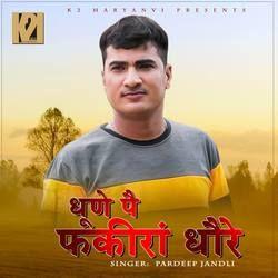 Dhune Pe Fakira Dhore songs