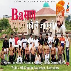 Baman Ko Le Jayego songs