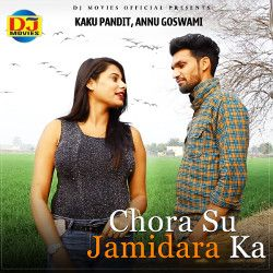 Chora Su Jamidara Ka songs