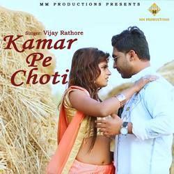 Kamar Pe Choti songs