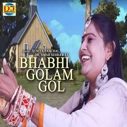 Bhabhi Golam Gol songs