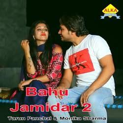 Bahu Zamidar 2 songs