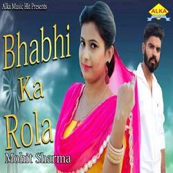 Bhabhi Ka Rola