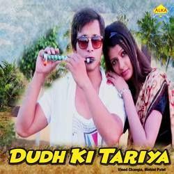 Dudh Ki Tariya songs