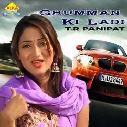 Ghumman Ki Ladi songs