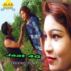 Jaat 4g songs