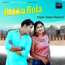 Rukka Rola songs