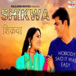 Shikwa songs