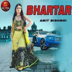 Bhartar songs