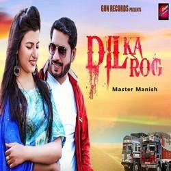 Dil Ka Rog songs