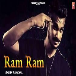 Ram Ram songs