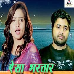 Aisa Bhartar songs