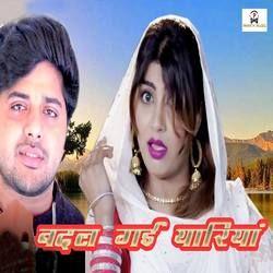 Badal Gayi Yaariyan songs