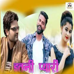 Itni Pyari songs
