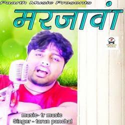 Marjavan songs