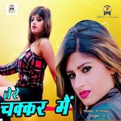 Tere Chakkar Mai songs
