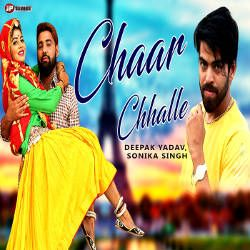 Listen to Chaar Chhalle songs from Chaar Chhalle