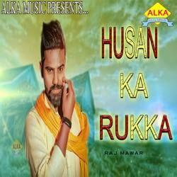 Husan Ka Rukka songs