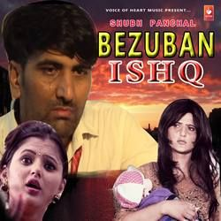 Bezuban Ishq songs