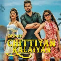 Chittiyan Kalaiyan songs