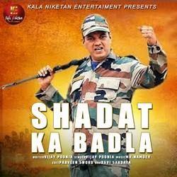 Shadat Ka Badla songs