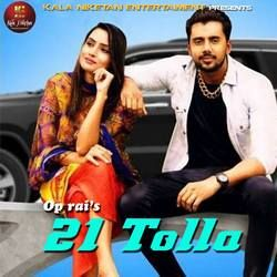 21 Tolla songs