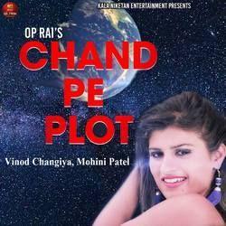 Chand Pe Plot songs