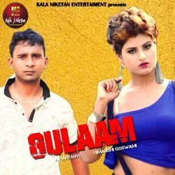 Gulaam songs