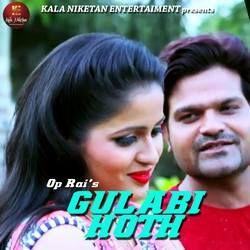Hoth Gulabi songs