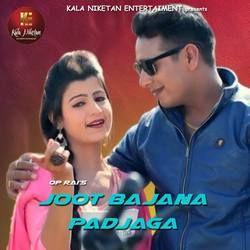 Joot Bajana Padjaga songs