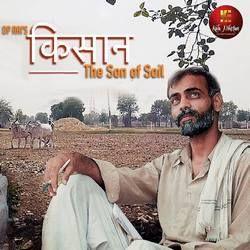 Kisan The Son Of Soil songs