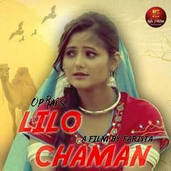Lilo Chaman songs
