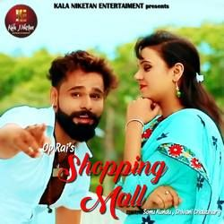 Shopping Mall songs