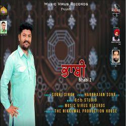 Baba 2 songs